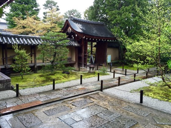 Daitoku-ji Temple and garden kyoto (1)