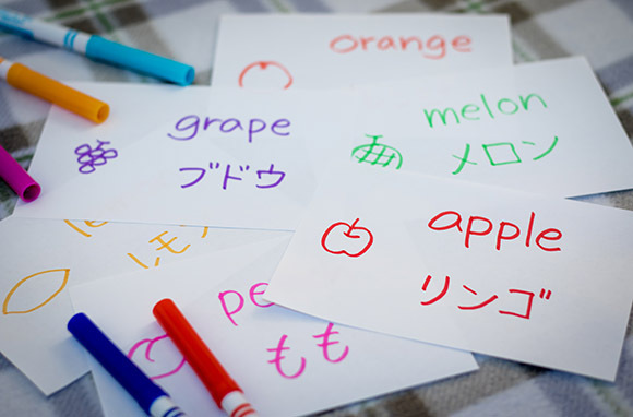Photo: Language Cards via Shutterstock