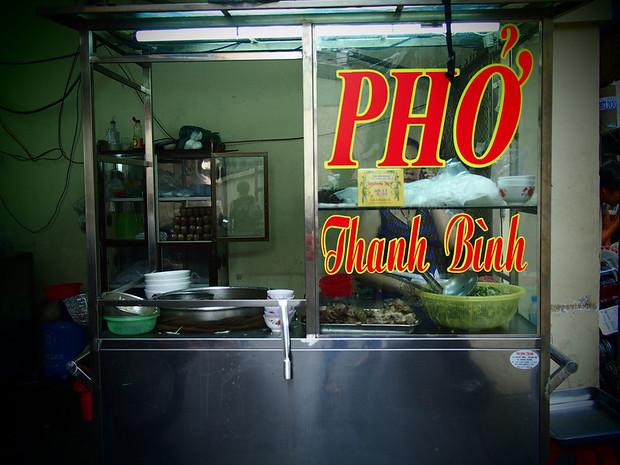 Prison pho