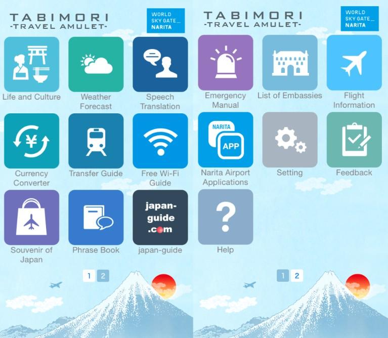 tabimori-nueva-app japan