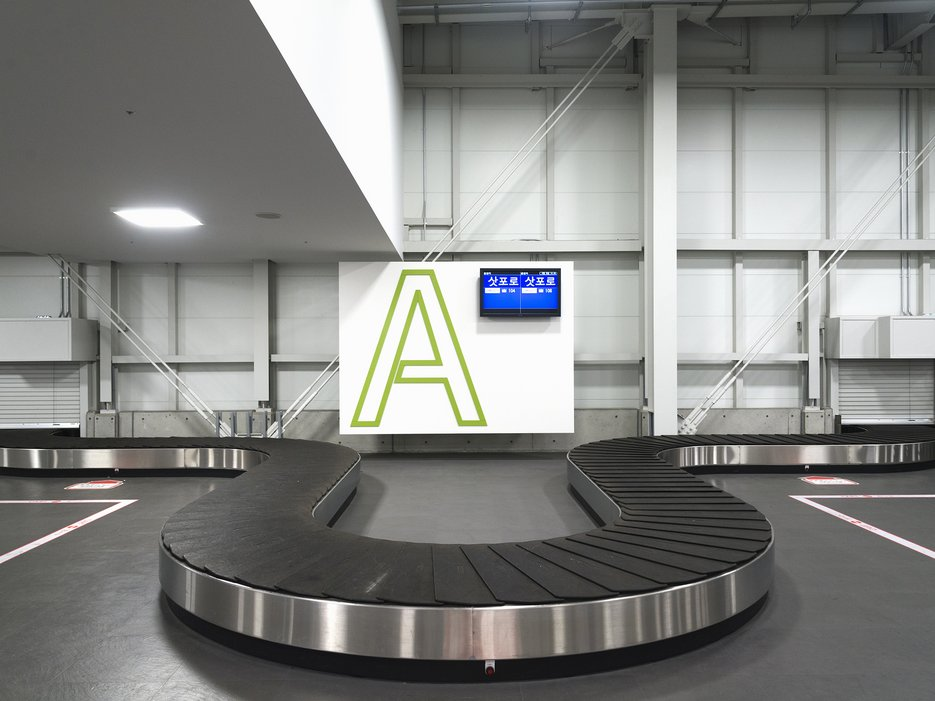An empty luggage carousel can strike fear into the heart of any traveler. Getty Images