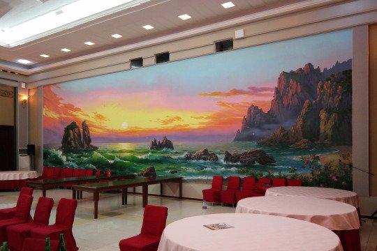 Pyongyang Diplomatic Club