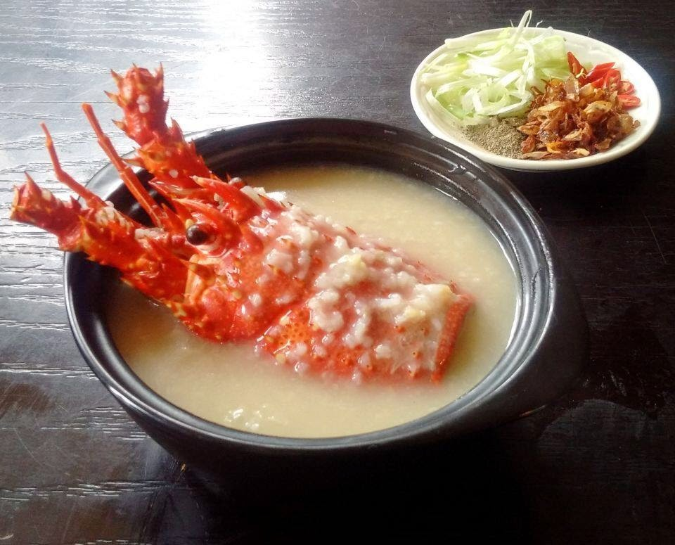 Famous lobster congee in Nha Trang Photo: monngonmoingay