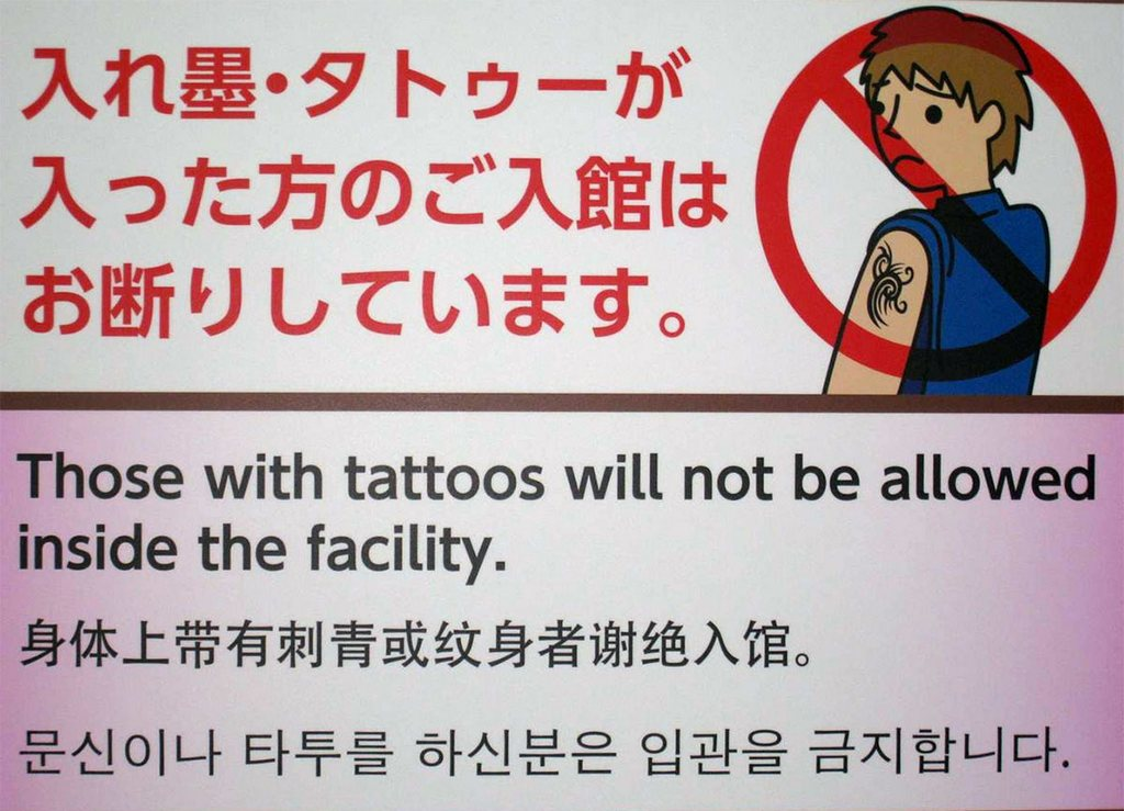 no tattoos in onsen in japan