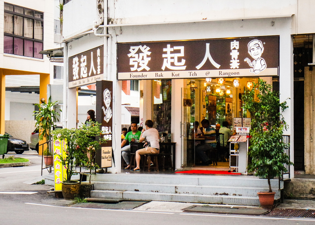 Founder bak kut Teh singapore