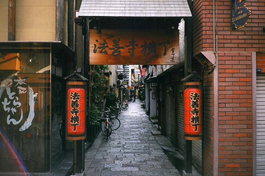 The entrance to Hozenji Yokocho Alley Photo: staticflickr