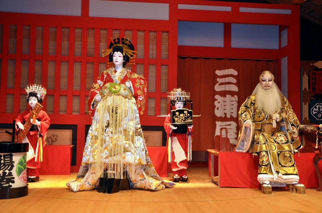 Kabuki performance in Osaka Photo: averypartyof2
