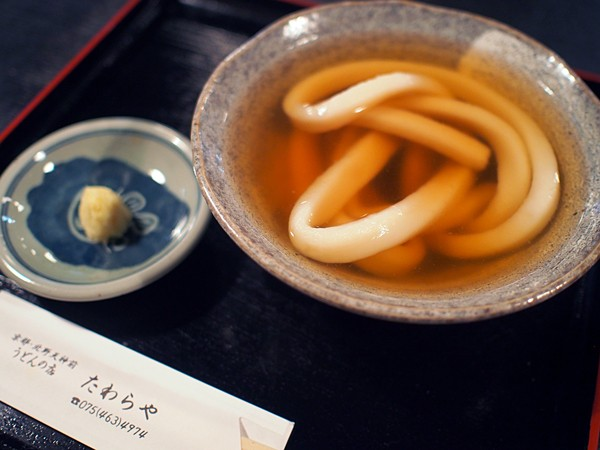 Kyoto travel guide Tawaraya udon (1)
