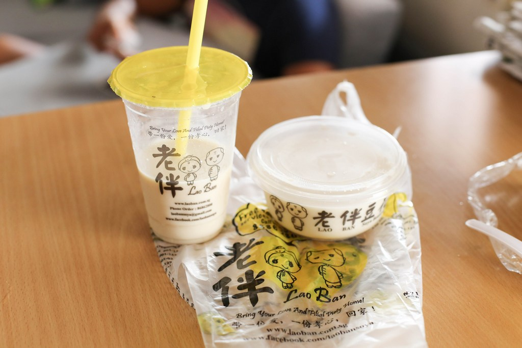 Lao Ban Soya is very loved in Singapore_Singapore Food_Source www.coldbodyliving.com