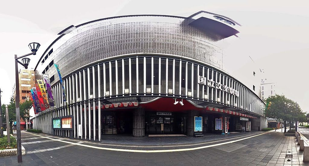 The National Bunraku Theater in Osaka Photo: panoramio