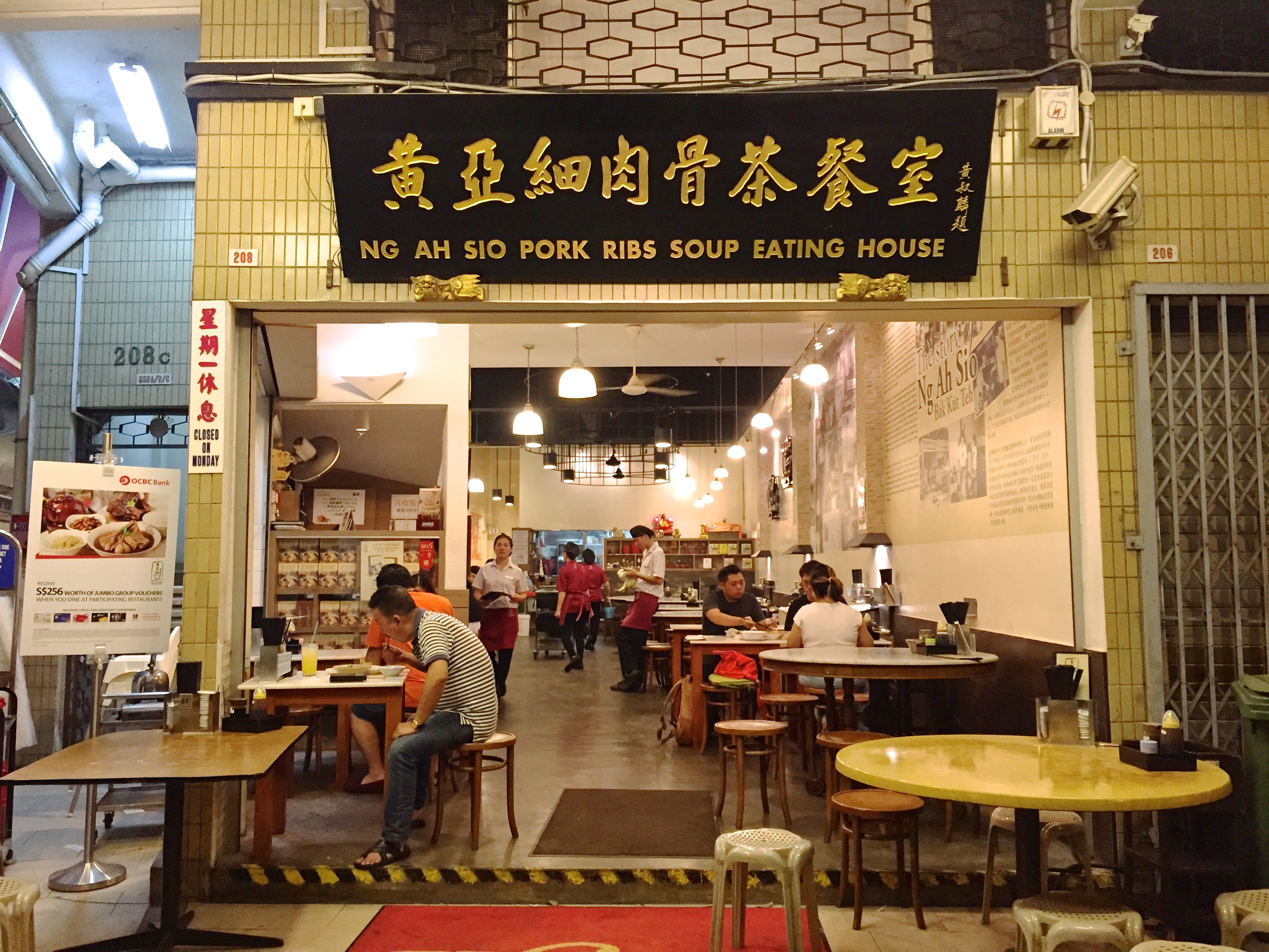 how to cook teochew bak kut teh