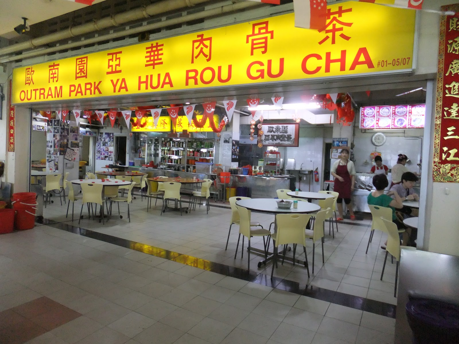 Outram Ya Hua Bak kut Teh singapore