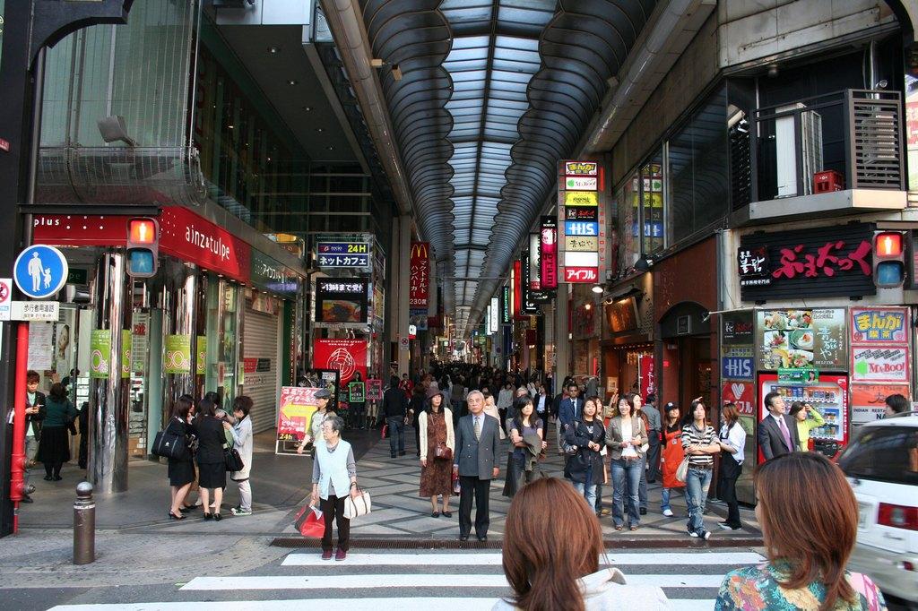 Shinsaibashi Shopping Arcade in Osaka in an afternoon Photo: wikimedia