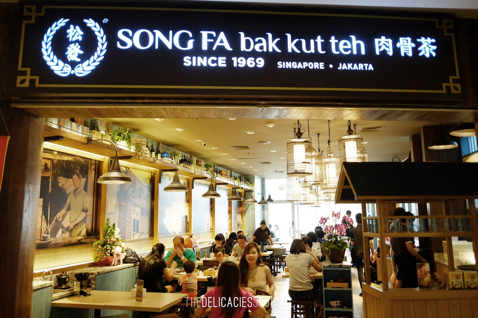 Song Fa Bak Kut Teh restaurant singapore