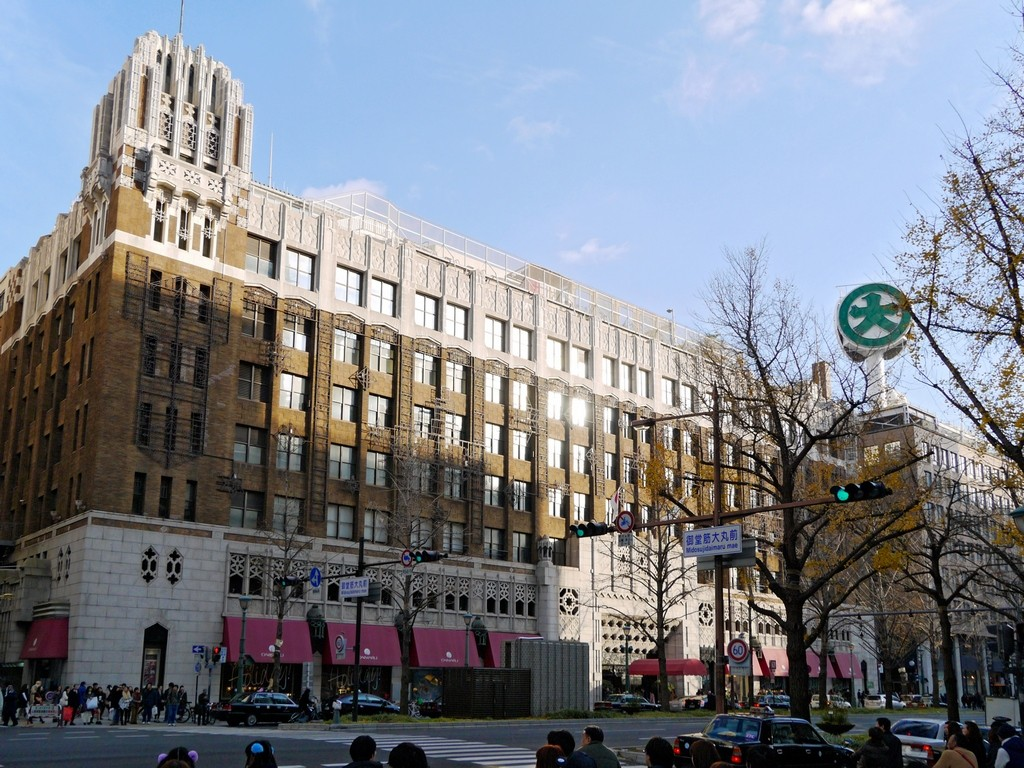 The Main Building and South Wing of Daimaru Shinsaibashi Shopping Arcade in Osaka Photo: wikimedia