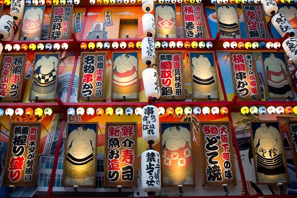 Travel Japan cheap