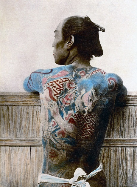 last samurai japanese culture history warriors tattoo