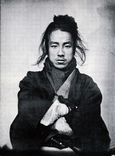japanese warrior samurai bushido history culture
