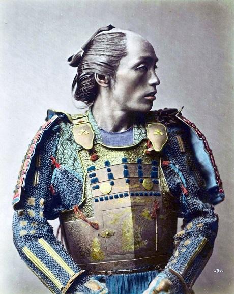 the last Samurai Japan culture Meiji era