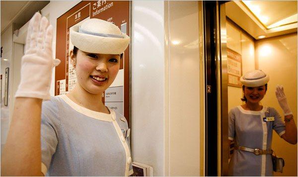 elevator girls japan weird things