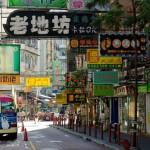 Hong Kong trip blog — One day in Hong Kong