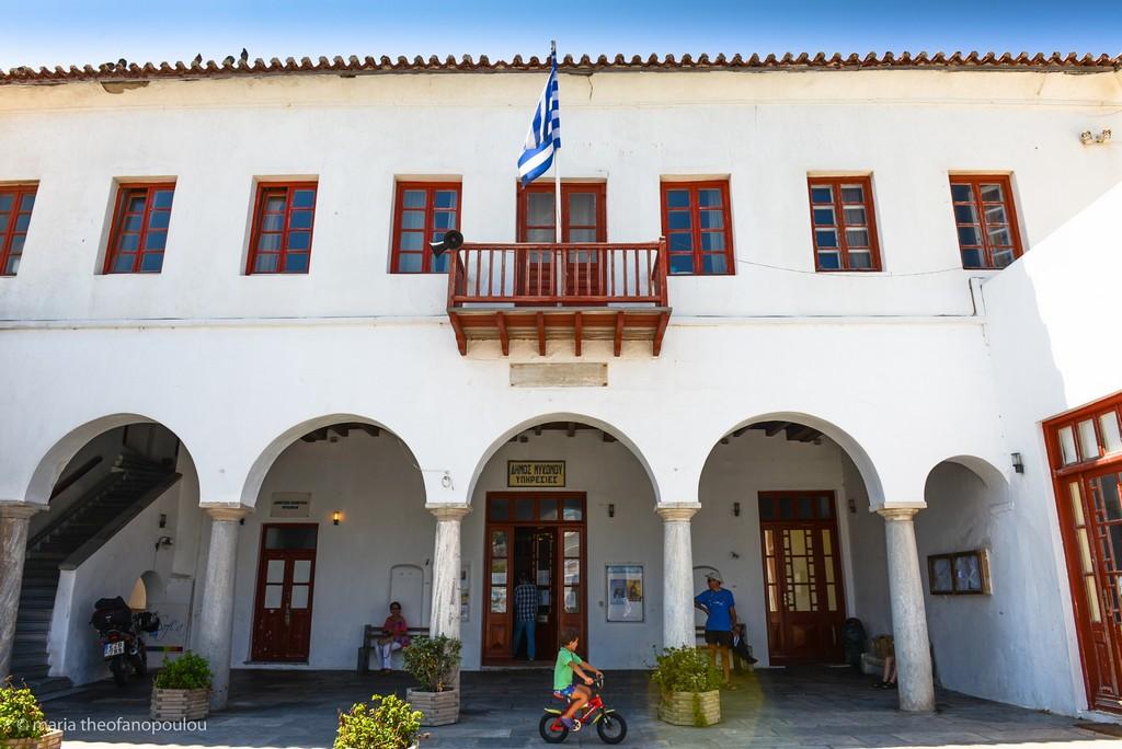 municipality library of mykonos 1