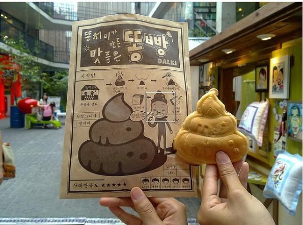 shit shaped cake south korea food guides