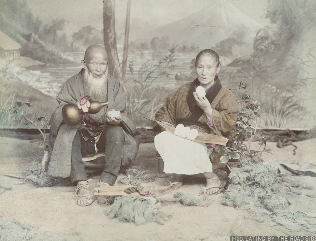 Eating by the Road Side - Image by New York Public Library