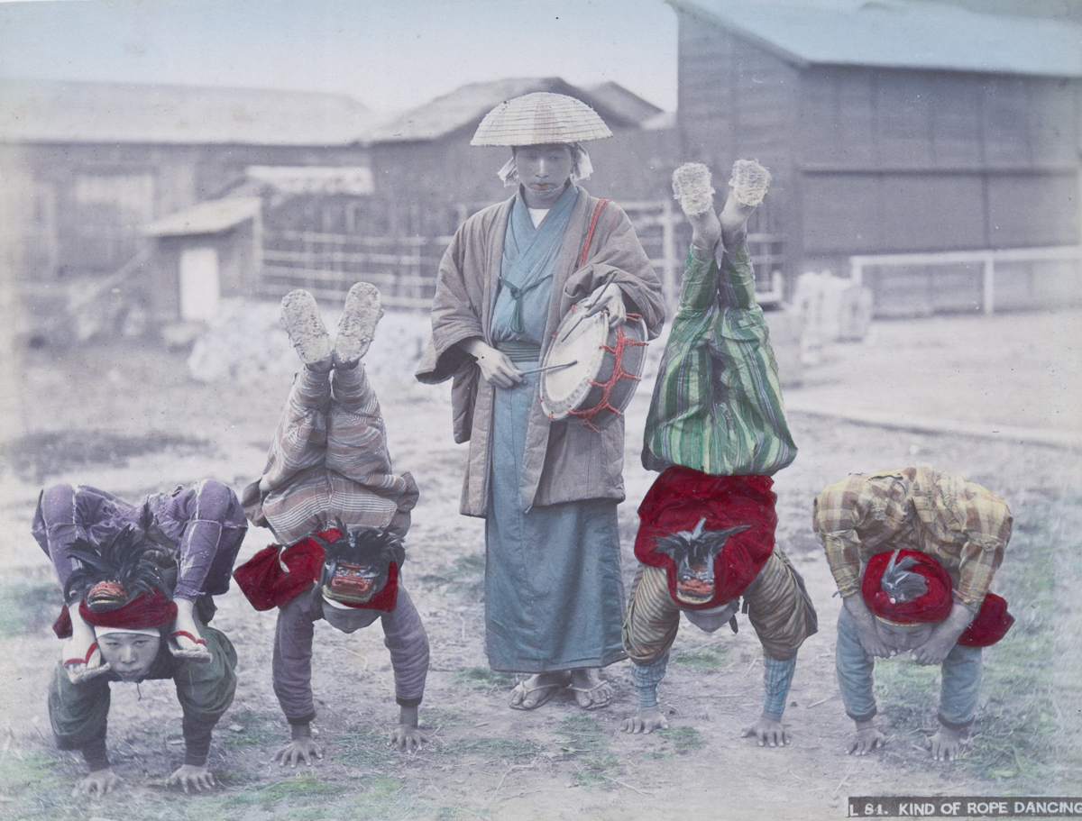Kind of Rope Dancing - Image by New York Public Library