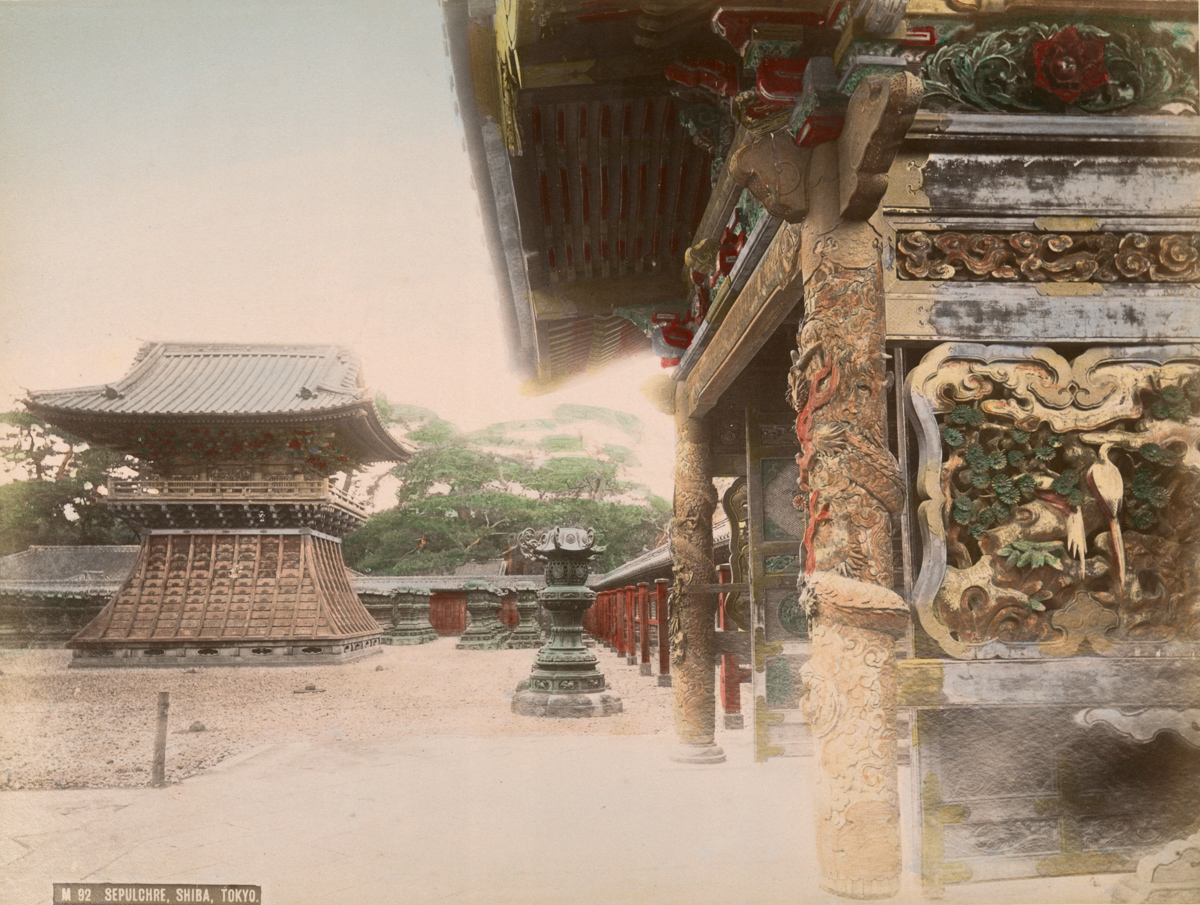 Sepulchre, Shiba, Tokyo - Image by New York Public Library