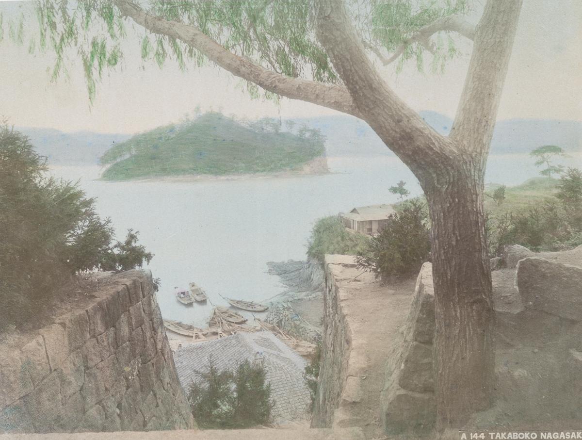 Takaboko Nagasaki - Image by New York Public Library
