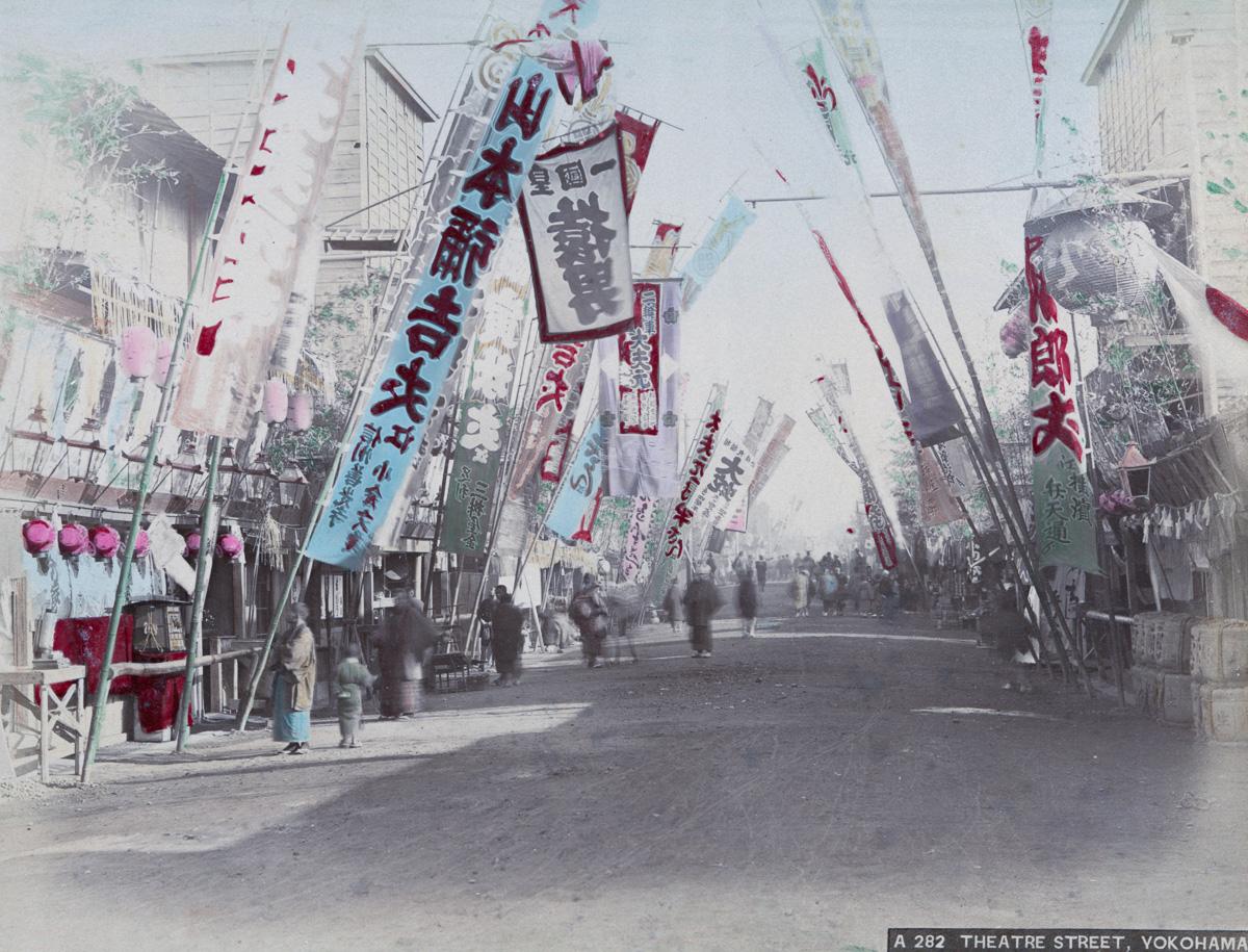 Theatre Street, Yokohama - Image by New York Public Library
