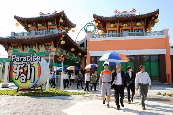 asia-park-paradise fall danang destinations