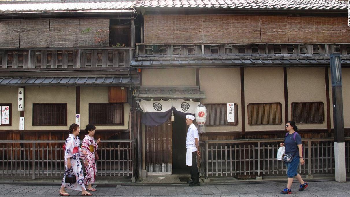 Gion Karyo Restaurant