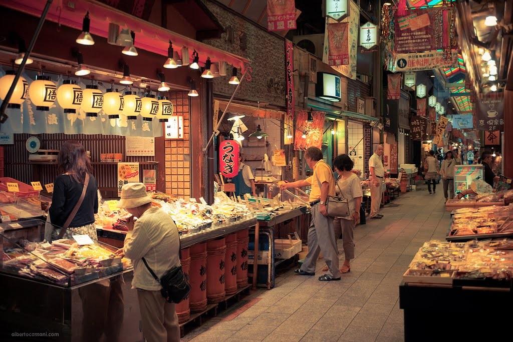 Kyoto Night Food Market