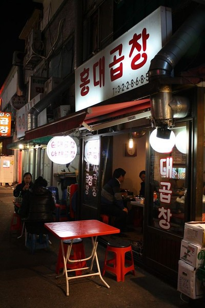 barbecue diner, Honda, street food, seoul, korea