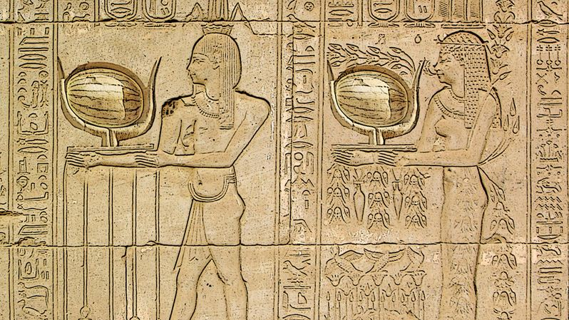 egypt ancient heritage