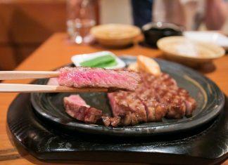 kobe beef tokyo snack japanese