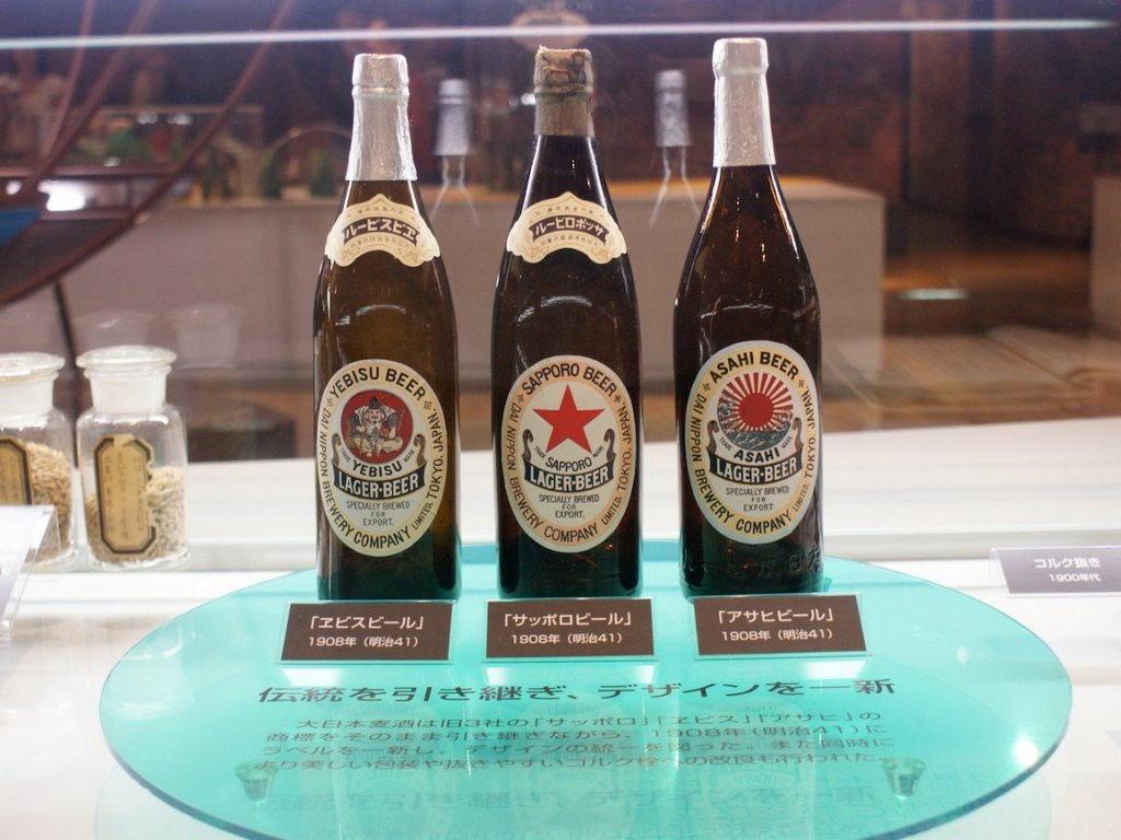 sapporo-is-best-known-for-its-beer-which-is-named-after-the-city-the-brewery-is-open-to-visitors