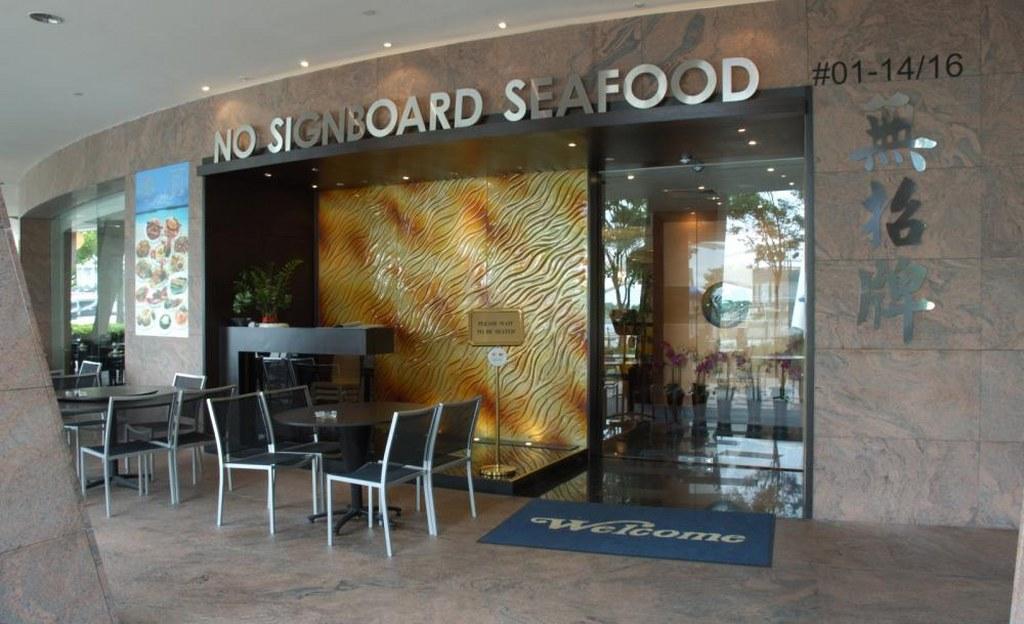 No Signboard Seafood Restaurant
