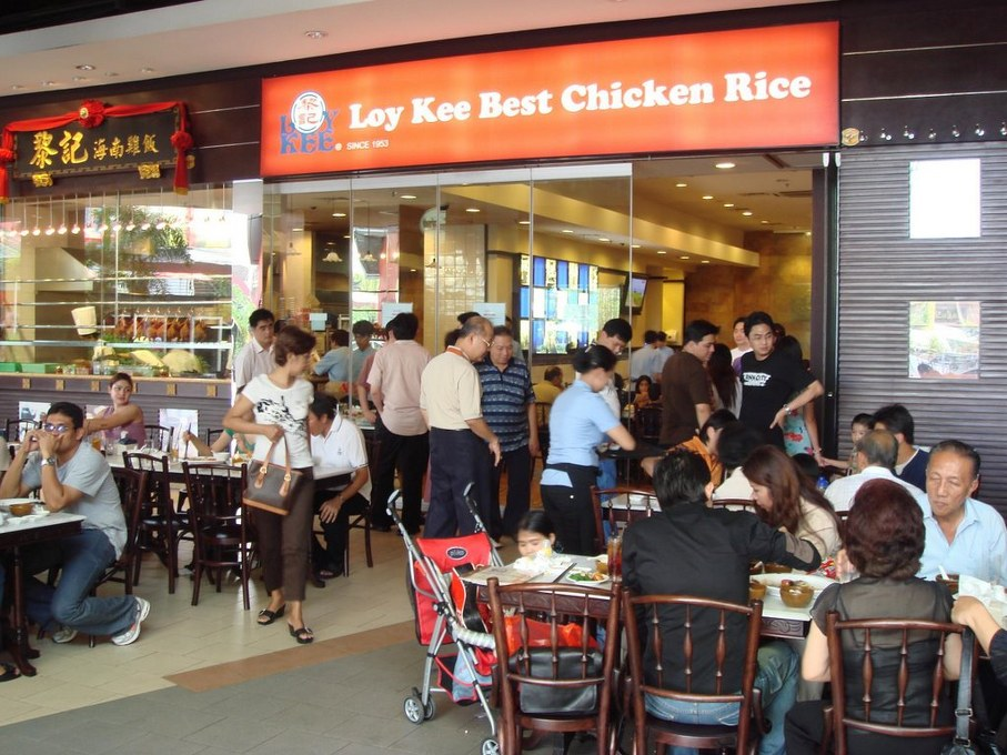 Loy Kee Best Chicken Rice Singapore travel guides