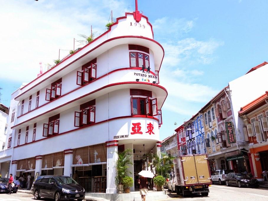 Ah Tong Coffee Shop Singapore travel tips