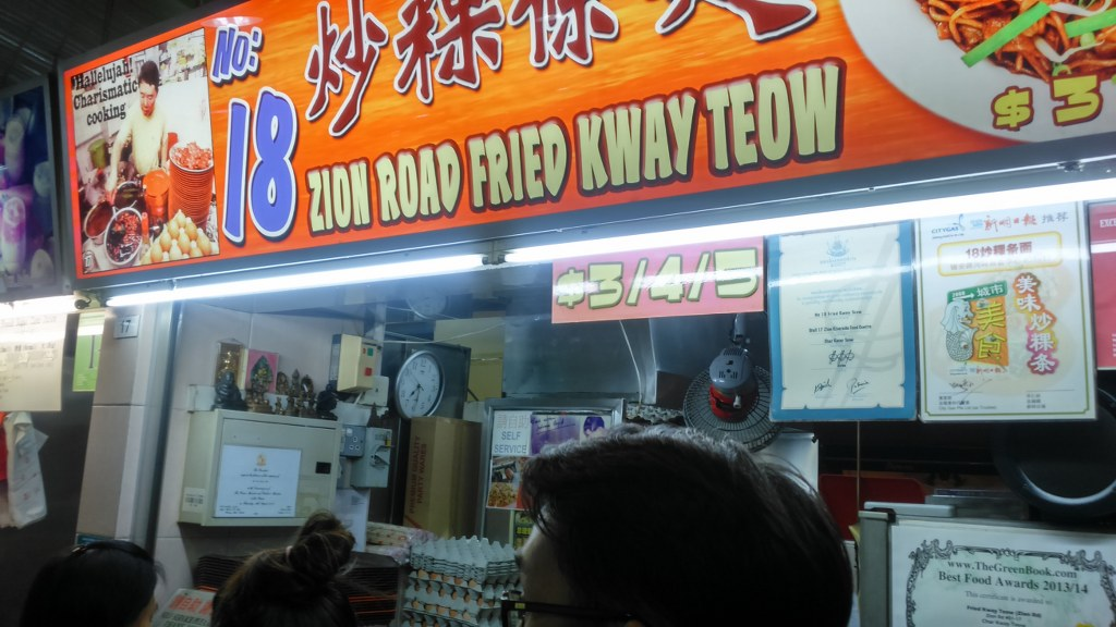 Fried Kway Teow Singapore places to eat