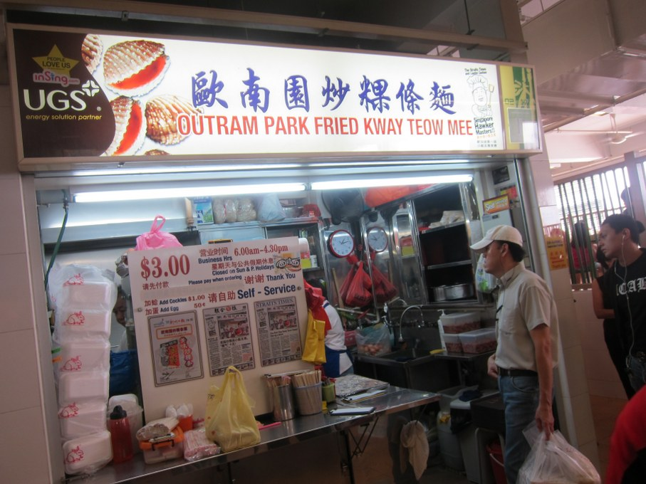 Outram Park Fried Kway Teow Singapore travel tips