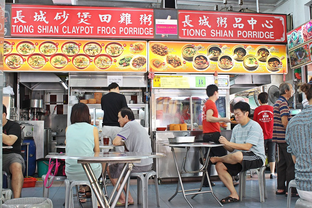 25 Tiong Shian porridge Center 265 New Bridge Road Singapore travel places  to eat_1020x680 - Living + Nomads – Travel tips, Guides, News & Information!