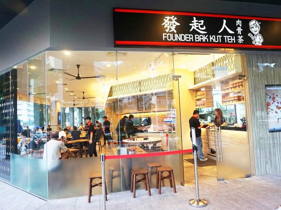 Founder Rou Gu Restaurant Singapore travel where to eat