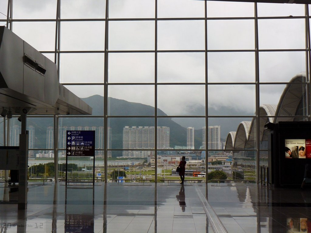 4-hong-kong-international-airport-hkg-best airports in asia in 2016 by skytrax ratings