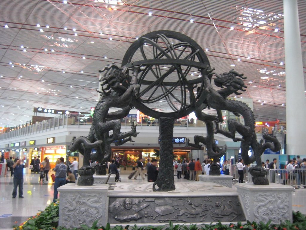 8-beijing-capital-international-airport-pek-best airports in asia in 2016 by skytrax ratings