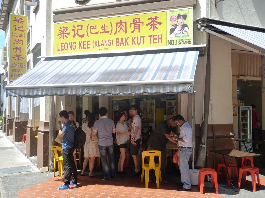 Leong Kee (Klang) Bak Kut Teh (321 Beach Road) Singapore places to eat