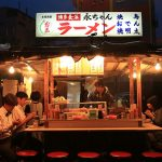 Fukuoka food blog — Visiting Fukuoka & enjoy specialties of the Southern Japan